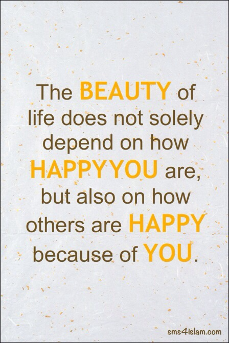 The Beauty Of Life Does Not Solely Depends On